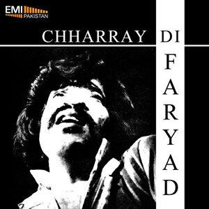 Chharray Di Faryad