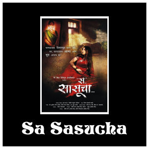 Sa Sasucha (Original Motion Picture Soundtrack)