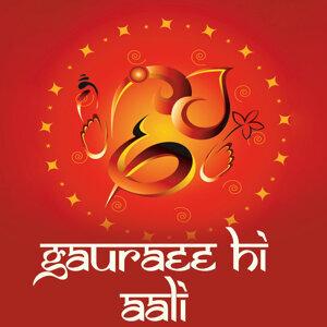 Gauraee Hi Aali - Single