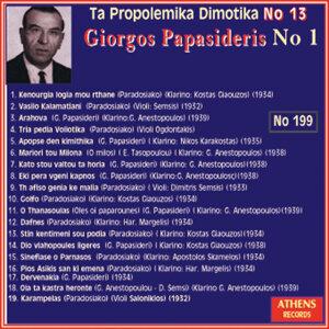 Giorgos Papasideris, No.1 Ta Propolemika Dimotika No. 13