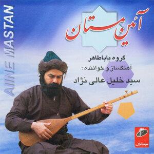 Aeen-e-Mastan