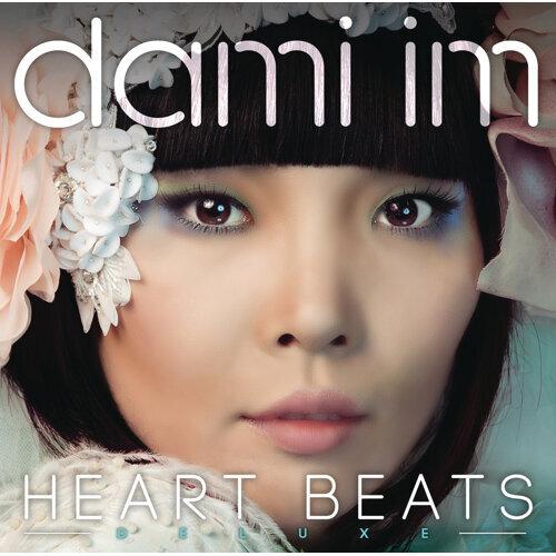 Heart Beats - Deluxe Edition