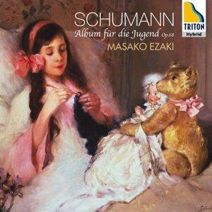 シューマン:子供のためのアルバム 作品68 (Schumann: Album Fur Die Jugend Op. 68)