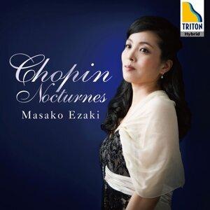 ショパン:ノクターン全集 (Chopin: Nocturnes)