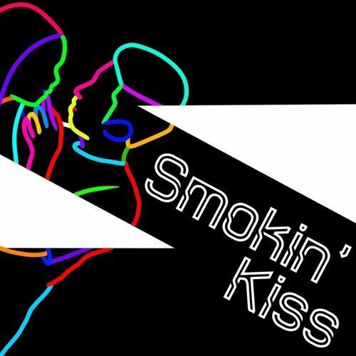 Smokin' Kiss