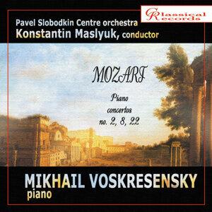 Mozart. Piano concertos, Vol.7