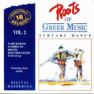 Roots of Greek Music Vol.2 - Syrtaki Dance