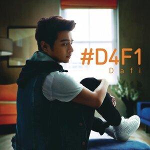 #D4F1