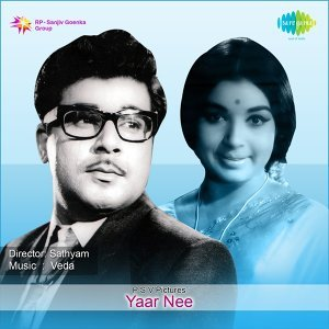Yaar Nee - Original Motion Picture Soundtrack