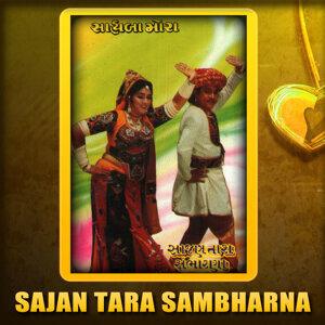 Sajan Tara Sambharna