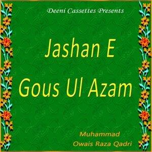Jashan E Gous Ul Azam