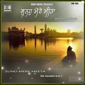 Suno Mere Meeta - Live