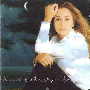 Chi Gharib