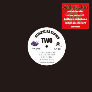 Two - EP -