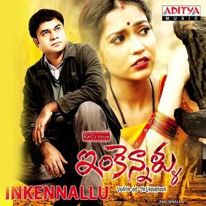 Inkennallu - Original Motion Picture Soundtrack