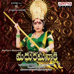 Madhura Meenakshi - Original Motion Picture Soundtrack