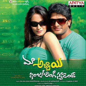 Maa Abbayi Engineering Student - Original Motion Picture Soundtrack