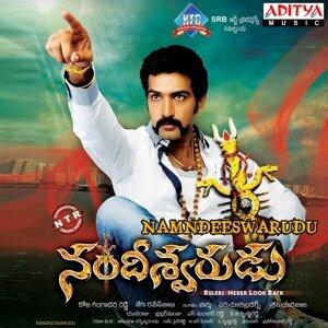 Namndeeswarudu - Original Motion Picture Soundtrack