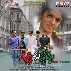 Galli Kurrollu - Original Motion Picture Soundtrack
