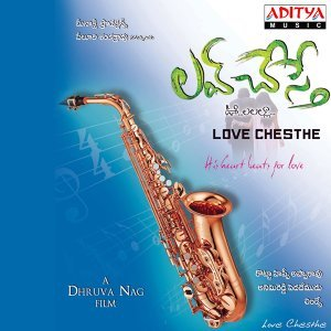 Love Chesthe - Original Motion Picture Soundtrack