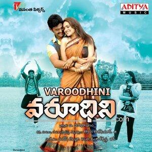 Varoodhini - Original Motion Picture Soundtrack