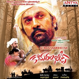 Komaram Bheem - Original Motion Picture Soundtrack