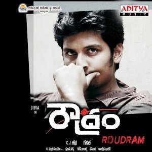Roudram - Original Motion Picture Soundtrack