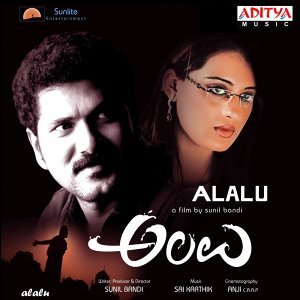 Alalu - Original Motion Picture Soundtrack