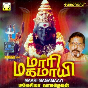 Maari Magamaayi