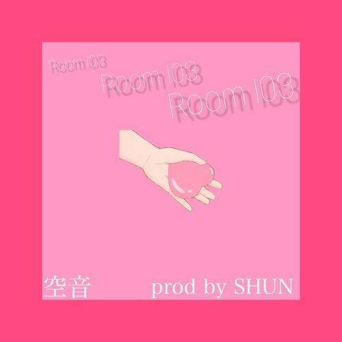 Room 103 (Room 103)