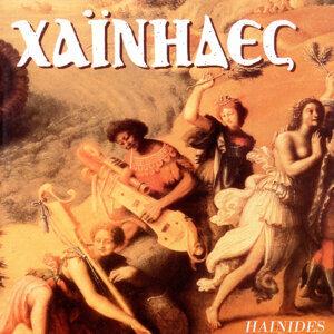 Hainides