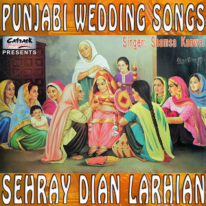 Sehray Dian Larhian