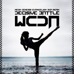 Decisive Battle (Neon Genesis Evangelion Bgm House Remix)