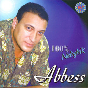 100% Nebghik