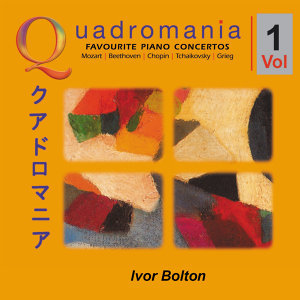 The Favourite Piano Concertos-Vol.1