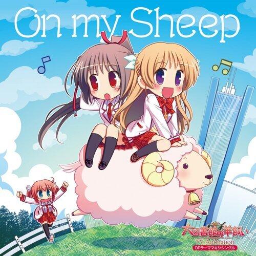 On my Sheep (白崎つぐみ ver.)