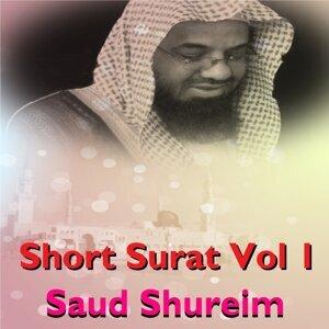 Short Surat, Vol. 1 - Quran