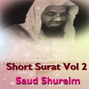Short Surat, Vol. 2 - Quran