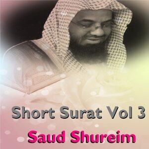 Short Surat, Vol. 3 - Quran