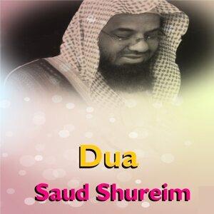 Dua - Quran
