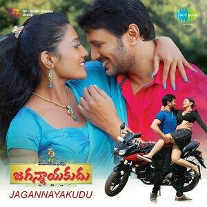 Jagannayakudu - Original Motion Picture Soundtrack