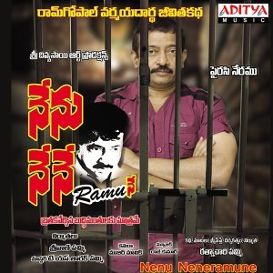 Nenu Neneramune - Original Motion Picture Soundtrack