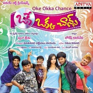 Oke Okka Chance - Original Motion Picture Soundtrack