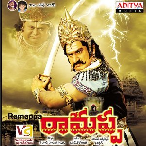 Ramappa - Original Motion Picture Soundtrack