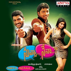 Nuvva Nenaa - Original Motion Picture Soundtrack