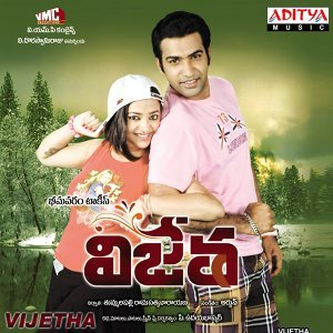Vijetha - Original Motion Picture Soundtrack