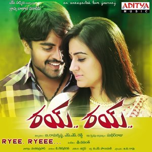 Ryee Ryeee - Original Motion Picture Soundtrack