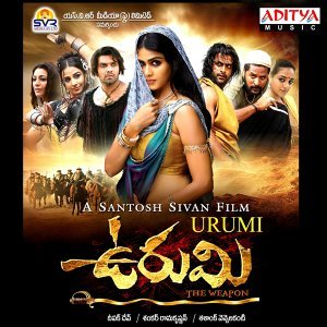 Urumi - Original Motion Picture Soundtrack
