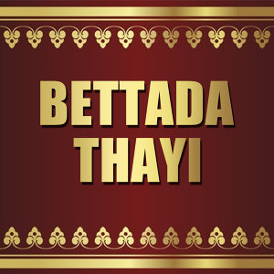 Bettada Thayi - Single