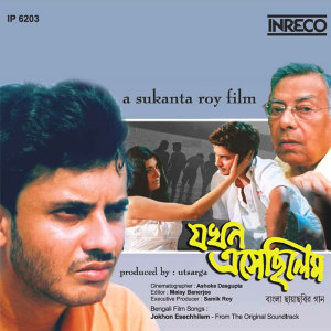 Jokhon Esechhilem (Original Motion Picture Soundtrack)